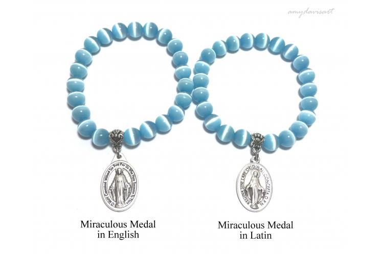Miraculous Medal Bracelet in Latin or English